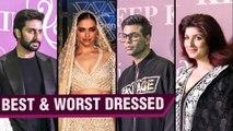 Deepika, Abhishek, Twinkle, Nora | Best & Worst Dressed At Abu Jani - Sandeep Khosla 33 Years Show