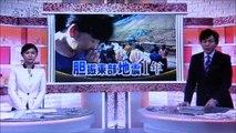 2019 09 06 NHK ほっとニュースアイヌモシリ 【 神聖なる アイヌモシリからの 自由と真実の声 】