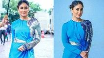 Kareena Kapoor khan's Dance India Dance 7 look made you crazy; Check Out  FilmiBeat