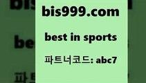 스포츠토토 접속 ===>http://bis999.com 추천인 abc7 스포츠토토 접속 ===>http://bis999.com 추천인 abc7 bis999.com 추천인 abc7 】↗) -스포츠토토일정 토토복권 농구토토W매치 MBA분석 MLB야구중계 토토분석 달티비bis999.com 추천인 abc7 ▧))) 축구토토승무패당첨금 스포츠토토예상 스포츠토토배당률보기 야구토토배당 MLB야구중계 토토구매 국내축구bis999.com 추천인 abc7 )))( - 프