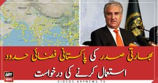 Indian President's request to use Pakistani airspace