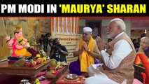 PM Modi offers prayers at Lokmanya Seva Sangh Tilak Mandir in Mumbai