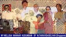Legend M. S. Viswanathan By M. Thiravidaselvan (singapore) Vol 168   Neerum Neruppum   1971   FILM TITLE