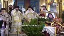 40 ημέρες χωρίς τον Μακαριστό Μητροπολίτη Φθ/δας -  Πλήθος Αρχιερέων και πιστών στο 40ημερο μνημόσυνο