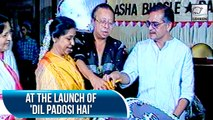 Happy Birthday Asha Bhosle: Check Out Her Throwback Video With R.D Burman | Flashback Video