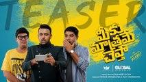 Meeku Mathrame Cheptha Teaser