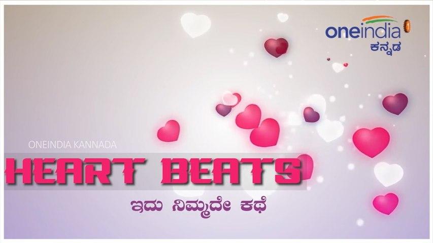 Heart Beat Episode 2 : ಇವರಿಬ್ಬರ ಲವ್ ಬಗ್ಗೆ ಪ್ರಿನ್ಸಿಪಾಲ್ ಗೆ ಗೊತ್ತಾಯ್ತು..! ಆಮೇಲೆ ಏನಾಯ್ತು ಗೊತ್ತಾ..?