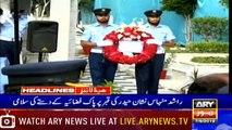 ARY News Headlines |Sindh seeks suspension of cellular services on 9,10| 6PM | 7 Septemder 2019
