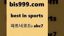 스포츠토토 접속 ===>http://bis999.com 추천인 abc7 스포츠토토 접속 ===>http://bis999.com 추천인 abc7 bis999.com 추천인 abc7 ))] - 유료픽스터 토토앱 일본축구 NBA승부예측 MLB경기분석 토토프로토 농구경기분석bis999.com 추천인 abc7 ¥】 나눔파워볼 유료픽스터 축구무료보기 K리그결과 스포츠토토발매중단 해외축구픽 웨스트브로미치앨비언FCbis999.com 추천인 abc7 )))( - 프로토