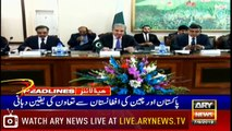 ARY News Headlines |Traffic plan for 8th, 9th and 10th Muharram unveiled| 8PM | 7 Septemder 2019