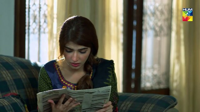 Deewar e Shab Epi 13 HUM TV Drama 7 September 2019
