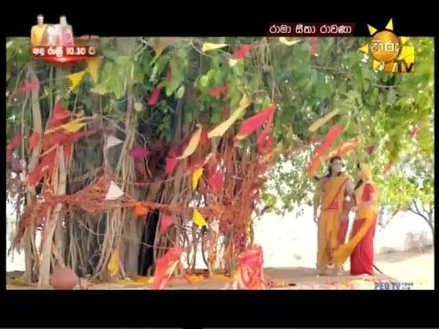 Rama Seetha Rawana (89) - 08-09-2019 Thumbnail