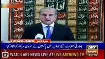 ARY News Headlines | Gold prices fall by Rs150/tola | 10PM | 7 Septemder 2019