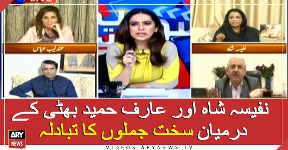 Nafeesa Shah and Arif Hameed Bhatti have a harsh exchange of words