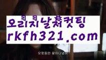 {{적토마게임}}【로우컷팅 】【rkfh321.com 】적토마주소【rkfh321.com 】적토마주소pc홀덤pc바둑이pc포커풀팟홀덤홀덤족보온라인홀덤홀덤사이트홀덤강좌풀팟홀덤아이폰풀팟홀덤토너먼트홀덤스쿨강남홀덤홀덤바홀덤바후기오프홀덤바서울홀덤홀덤바알바인천홀덤바홀덤바딜러압구정홀덤부평홀덤인천계양홀덤대구오프홀덤강남텍사스홀덤분당홀덤바둑이포커pc방온라인바둑이온라인포커도박pc방불법pc방사행성pc방성인pc로우바둑이pc게임성인바둑이한게임포커한게임바둑이한게임홀덤텍사스홀덤바닐라