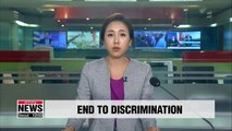 Japanese citizens call for better ties with S. Korea, end to discrimination