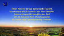 Gods woord 'God kennen is de weg naar het vrezen van God en het mijden van het kwaad' (Fragment I)