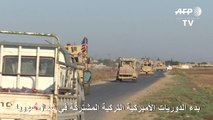 بدء الدوريات الأميركية التركية المشتركة في شمال سوريا