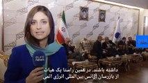 ماموریت رئیس آژانس بین المللی انرژی اتمی در تهران چیست؟