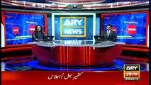 NEWS@3   ARYNEWS   8 SEPTEMBER 2019