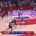 BASKETBALL: FIBA World Cup: Venezuela 60-69 Russia