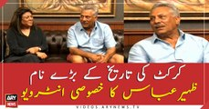 Special interview of Asian Bradman Zaheer Abbas