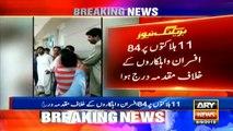 پنجاب، پولیس حراست میں 17 ملزمان کی ہلاکتوں کا انکشاف