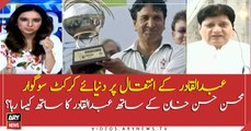 Cricketing universe in mourning on the demise of Spin legend, Abdul Qadir, Mohsin Hassan Khan reminisces upon his time with him