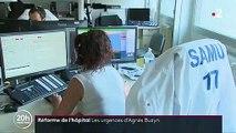 Réforme de l'hôpital : quelles sont les pistes évoquées pour désengorger les urgences ?
