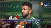 """Mahrez : """"Nous célèbrerons notre sacre avec le public du 5 Juillet"""""""