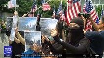 """홍콩 시위대 """"미국 나서달라""""…또다시 격렬 충돌"""
