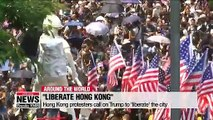 Hong Kong protesters call on Trump to 'liberate' the city 243900