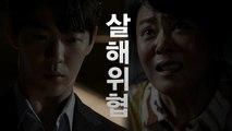 [welcome2life] EP24 Shin Jae-ha, who murdered Seo Hye-rin with a weapon 웰컴2라이프 20190910