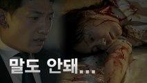 [welcome2life] EP24, Jung Ji-hoon's heart towards Lim Ji-yeon 웰컴2라이프 20190910