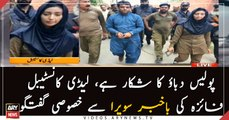 Lawyers are more powerfull than Police in Punjab: Lady Constable Faiza