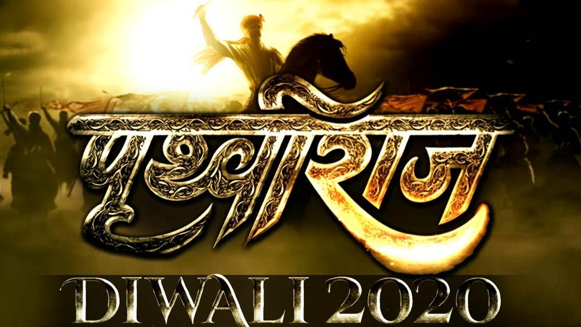 Prithviraj - Akshay's Big Announcement for Diwali 2020