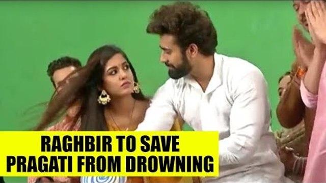 Bepanah Pyaar: Raghbir to save Pragati from drowning