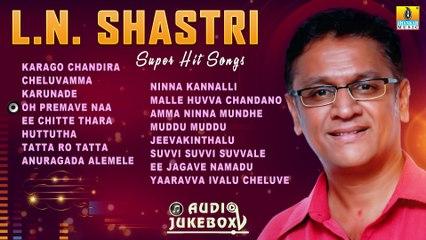 L.N. Shastri Super Hit Songs | Kannada Best Selected Songs Jukebox | Jhankar Music