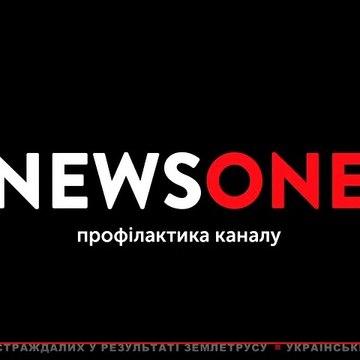 Возобновление вещания News One после профилактики (09.09.19)