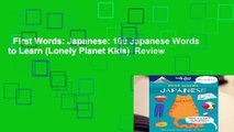First Words: Japanese: 100 Japanese Words to Learn (Lonely Planet Kids)  Review