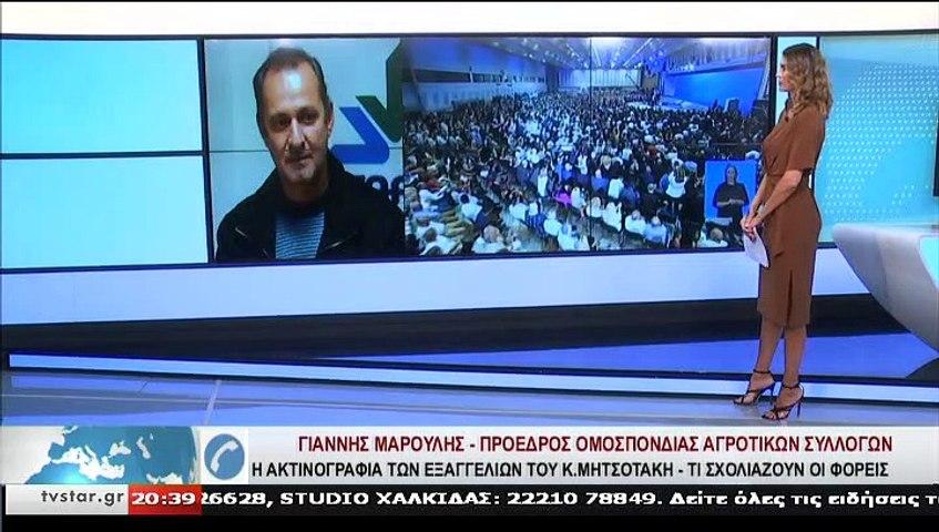 Ο Γ. ΜΑΡΟΥΛΗΣ, Πρόεδρος Ομοσπ. Αγροτικών Συλλόγων, στο STAR Κεντρικής Ελλάδας