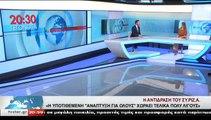 Ο Βουλευτής ΣΥΡΙΖΑ ΦΘΙΩΤΙΔΑΣ, Γ. ΣΑΡΑΚΙΩΤΗΣ, στο STAR Κεντρικής Ελλάδας