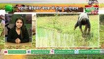 Kisan कर्जमाफी योजना बंद करने जा रही  Yogi सरकार | Kisan Bulletin - Grameen News