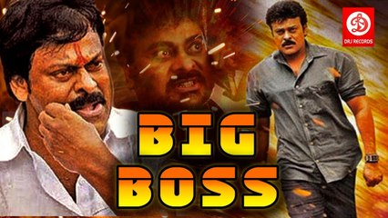 BIG BOSS | Telugu Full Length Movie | Chiranjeevi , Roja , Brahmanandam