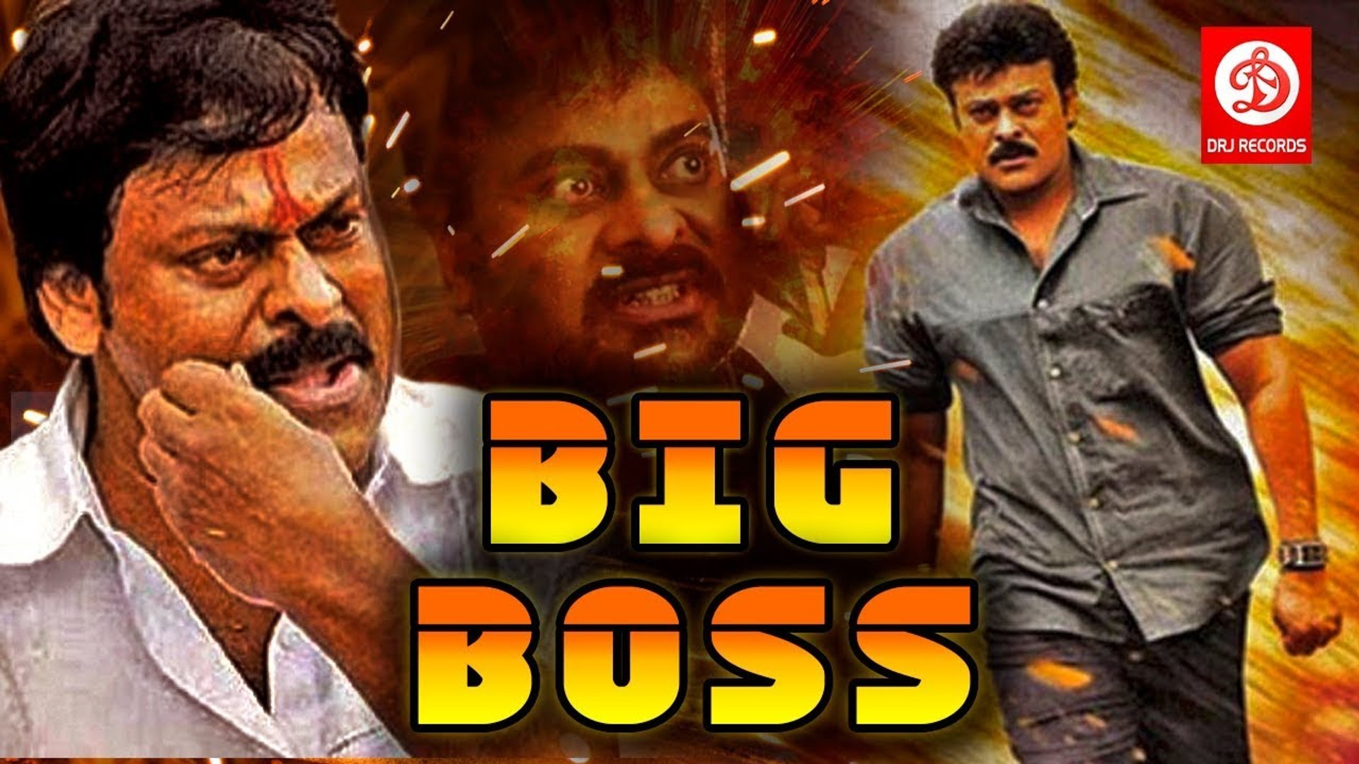 BIG BOSS   Telugu Full Length Movie   Chiranjeevi , Roja , Brahmanandam
