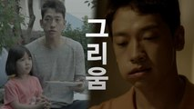[welcome2life] EP21 , Jung Ji-hoon misses life in the parallel world 웰컴2라이프 20190909