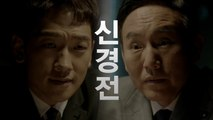 [welcome2life] EP21, Investigations of witnesses initiated  웰컴2라이프 20190909
