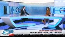 Σαρακίωτης: Χωρίς την σύμφωνη γνώμη των τοπικών παραγόντων  η δημιουργία του κέντρου φιλοξενίας στον Καραβόμυλο