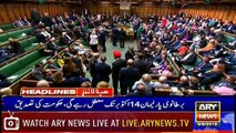 ARY News Headlines |Pakistan to hold talks with FATF in Bangkok today| 5PM | 9 Septemder 2019