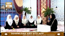 Mehfil e Zikar e Hussain(Female) - 9th September 2019 - ARY Qtv